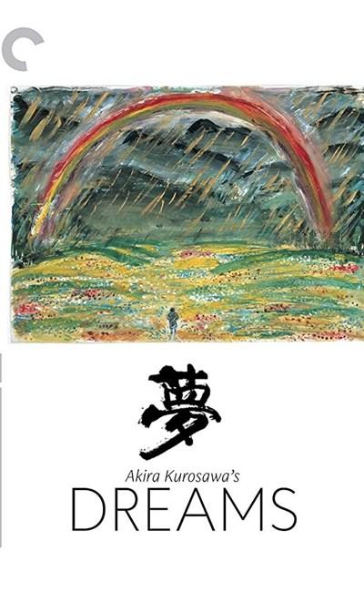 رؤیاهای آکیرا کوروساوا (رؤیاها)