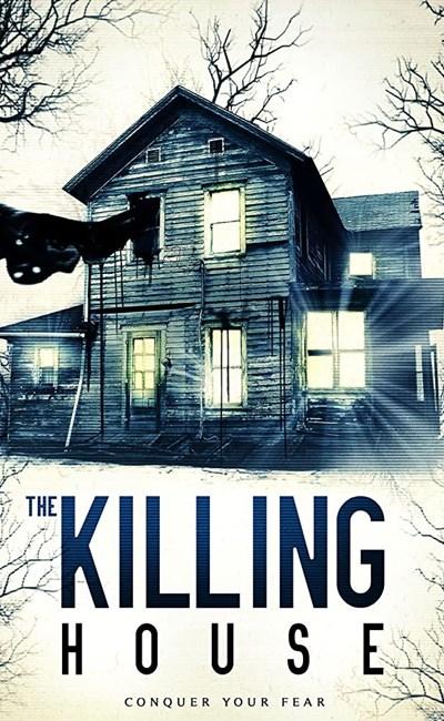 خانه قتل