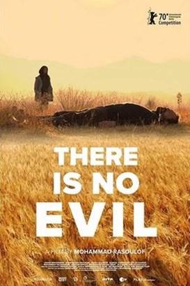 شیطان وجود ندارد
