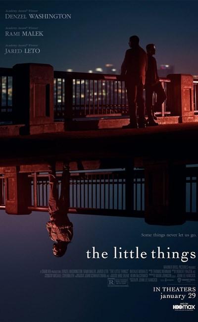 چیزهای کوچک