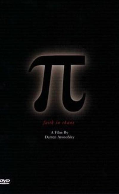 پی (1998) (باور به آشفتگی)