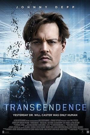 برتری (Transcendence)