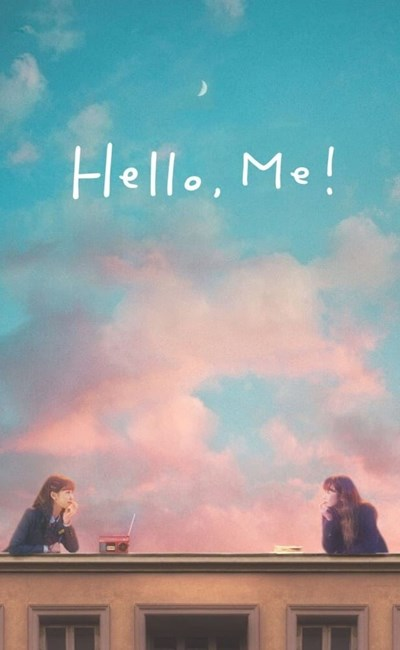 سلام منم