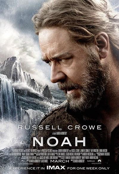 نوح (Noah)