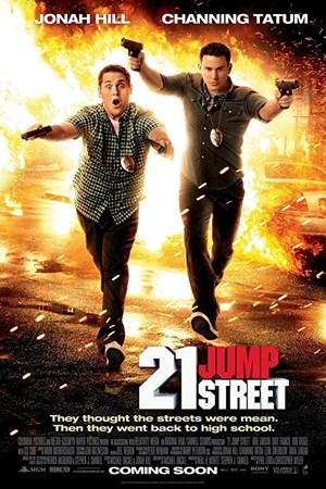 خیابان جامپ شماره ۲۱ (21 Jump Street)