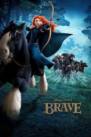 شجاع (Brave)