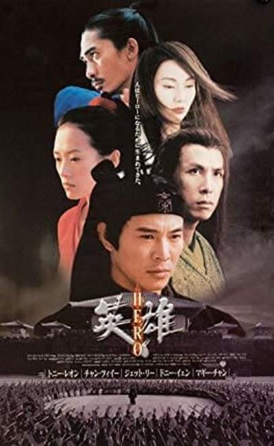 قهرمان (2002)
