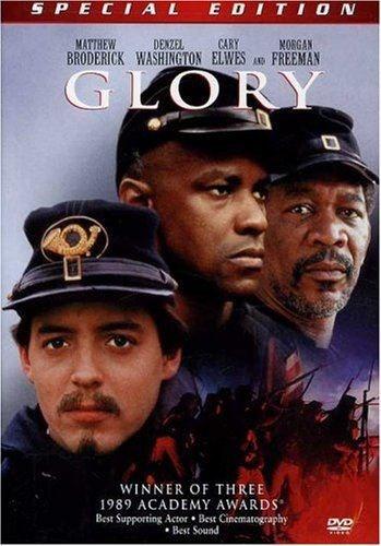 افتخار (Glory)