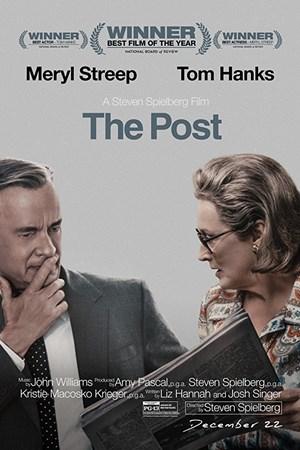 پُست (The Post)
