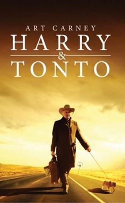 هری و تونتو