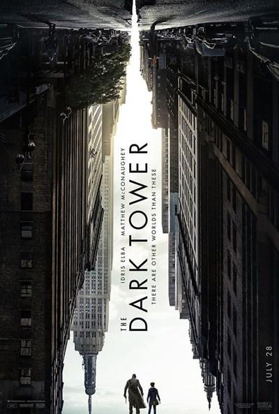 برج تاریک (The Dark Tower)