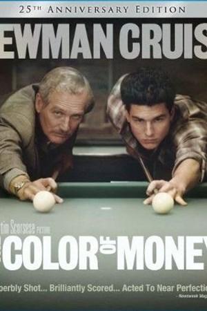 رنگ پول (the color of money)